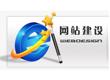 邯郸欧宝体育官网在线建设