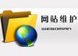 邯郸欧宝体育官网在线维护
